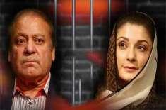 نواز شریف اور مریم نواز کی جیل میں الگ الگ رہنے کی خبر جھوٹی نکلی