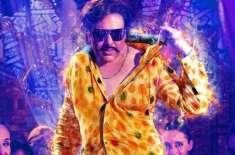 گووندا کی فلم' 'رنگیلا راجہ'' کا ٹریلر سوشل میڈیا پر مقبول