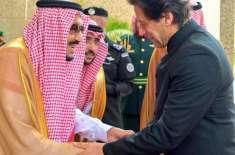 سعودی فرمانروا کی تجویز پر سی پیک میں سعودی عرب کی شمولیت کیلئے اعلیٰ ..