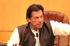 وزیر اعظم عمران خان منفرد اعزازکے مالک بن گئے