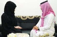 سعودی شخص نے ایک ہی دن 4 غیر ملکی خواتین سے شادیاں کرلیں