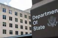 امریکا نے اپنے شہریوں کو سری لنکا کے سفر سے روک دیا