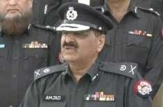 آئی جی پنجاب نے موثر پولیسنگ و عوام کو بہترین سروس ڈلیوری فراہم کرنے ..