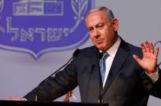 ایران تیزی سے شام سے نکل جائے ، ورنہ حملے جاری رہیں گے ،اسرائیلی وزیراعظم