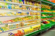 مالی سال کے ابتدائی 10 ماہ میں اشیائے خوراک کی درآمدات میں 9.85 فیصد کمی
