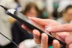 پاکستان کے 10 کروڑ موبائل فون صارفین کا ڈیٹا لیک ہونے کا انکشاف