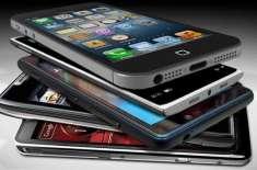 موبائل فون کے شوقین افراد ہوجائیں تیار، حکومت نے موبائل فونز پر بھاری ..