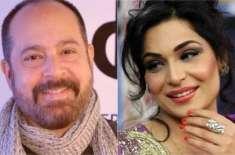 پاکستانی فلم پروڈیوسر ثاقب ملک نے لالی ووڈ اداکارہ میرا کی زندگی پر ..