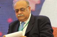 najam sethi ready to leave PCB