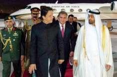 وزیر اعظم عمران خان کے امارات کے دورے پر پاکستانی خاصے پُرجوش دکھائی ..