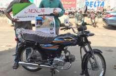 ایم این ایم موٹر سائیکل کمپنی فراڈ کیس میں ملوث 29 ملزمان کے جوڈیشل ریمانڈ ..