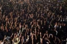 حضرت امام حسین علیہ السلام کے یوم شہادت پر ضلع میں 29 مقامات پر29 ذوالجناح' ..