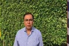 نئے پاکستان میں بیرون ملک مقیم پاکستانیوں کا وطن واپسی کا سلسلہ جاری