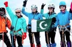 6 پاکستانی خواتین نے دنیا بھر میں پاکستان کا نام روشن کر دیا