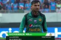 pakistan 162 all out
