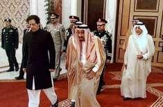 کیا وزیراعظم عمران خان کسی این آراو کے لیے سعودی عرب گئے تھے، معروف ..