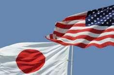 جاپان کا امریکا کے ساتھ فاضل تجاتی حجم مزید کم ہو گیا