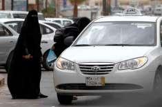 خواتین شہر کے اندر غیر مُلکی ڈرائیور کے ساتھ سفر کر سکتی ہیں