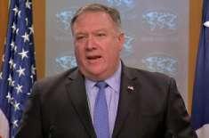 روس شمالی کوریائی علاقے میں جوہری مادوں میں تخفیف کا خواہاں نہیں، مائیک ..