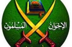 ریاض:ممنوعہ تنظیم الاخوان کے سدِباب کے لیے مؤثر حکمت عملی وضع کر لی ..