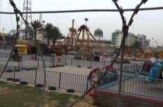 سانحہ عسکری پارک،