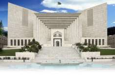 سپریم کورٹ نے اصغر خان کیس میں وزارت دفاع سے کابینہ کے فیصلے پر عملدرآمد ..