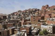 مکہ کی کچی آبادیوں میں نئی تعمیر پر پابندی