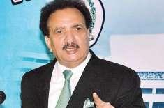 وزیر اعظم عمران خان کو بلاول بارے بیان پر اخلاقی طورپر معافی مانگنی ..
