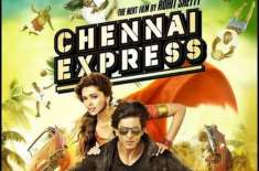 'چنائے ایکسپریس' شاہ رخ کی نہیں دپیکا پڈوکون کی فلم تھی، ہدایتکار