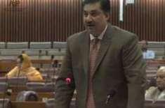 قومی اسمبلی کا اجلاس : اپوزیشن نے نیب ترامیم2020بل واپس لے لیا
