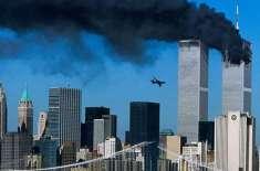 امریکہ نے 9/11 کے حملوں کے بعد دنیا بھر میں کتنی تباہی مچائی؟