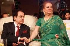 دلیپ کمار اور سائرہ بانو کی شادی کی 52 ویں سالگرہ منائی گئی