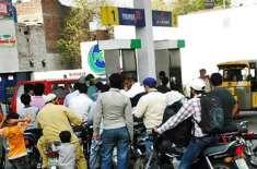 سپریم کورٹ کا نوٹس ، عوام کا پٹرولیم مصنوعات کی قیمتوں  میں کمی کی صورت ..