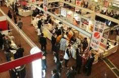 دبئی میں حلال مصنوعات کی بین الاقوامی نمائش 29ستمبر سے شروع ہوگی