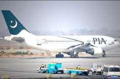 کراچی ،ْڈی جی سی ا ے اے پی آئی اے کا طیارہ لے کر سیر کیلئے چلے گئے،