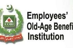 ای او بی آئی  ہیڈ آفس کراچی میں ، وزارت اوورسیز میںتشویش ،اسلام آباد ..