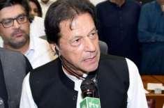 وزیراعظم عمران خان نے احسان مانی پر چئیرمین پی سی بی بننے کیلئے بڑی ..