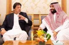 وزیراعظم عمران خان اور سعودی ولی عہد کے درمیان دوستانہ تعلقات قائم ..