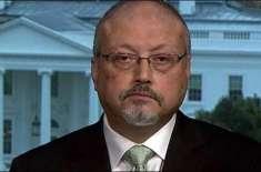 جمال خاشقجی کی گمشدگی معمہ بن گیا'ٹرمپ کاشاہ سلمان کو ٹیلی فون'