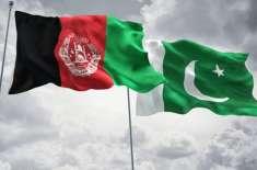 پاکستان افغانستان کے درمیان ورکنگ گروپس کے افتتاحی اجلاس