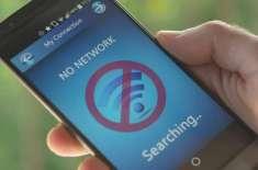 9 محرم الحرام: سکیورٹی خدشات :کئی شہروں میں موبائل فون سروس معطل رہی