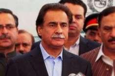 ایاز صادق کی خوشدامن کی وفات پرجامعہ اشرفیہ لاہور کے علماء کا اظہار ..