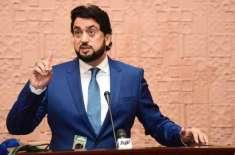 وزیر مملکت برائے داخلہ شہریار آفریدی پنجاب اور خیبر پختونخوا کے درمیان ..