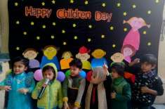 بچوں کے عالمی دن کے موقع پر بچوں سے جنسی زیادتی کے حوالے سے 20 نومبر کو ..
