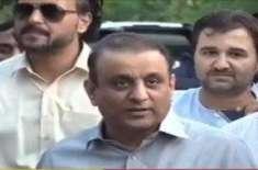 حسین نواز اور علیم خان میں کیا رشتہ ہے،رہنما تحریک انصاف نے دلچسپ انکشاف ..