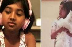 کراچی،دس سالہ بچی کی ہلاکت پر چیف جسٹس آف پاکستان کا ازخود نوٹس،
