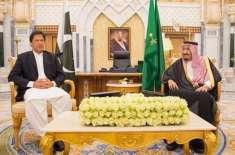 وزیراعظم کی ہدایت پر سعودی عرب میں پاکستانی سفارتخانے کی ڈیم کے لیے ..