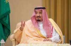 Saudi King requests Afghan taliban to become part of peace process
