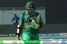 Fakhar out for duck - Pak 3/2