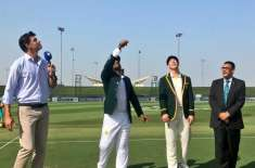 Pakistan have won the toss and elected to bat first